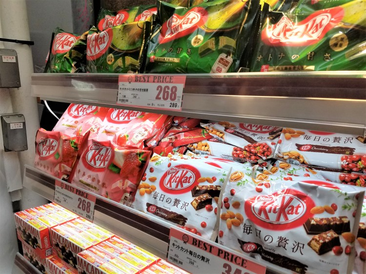 Japanese flavored kitkats