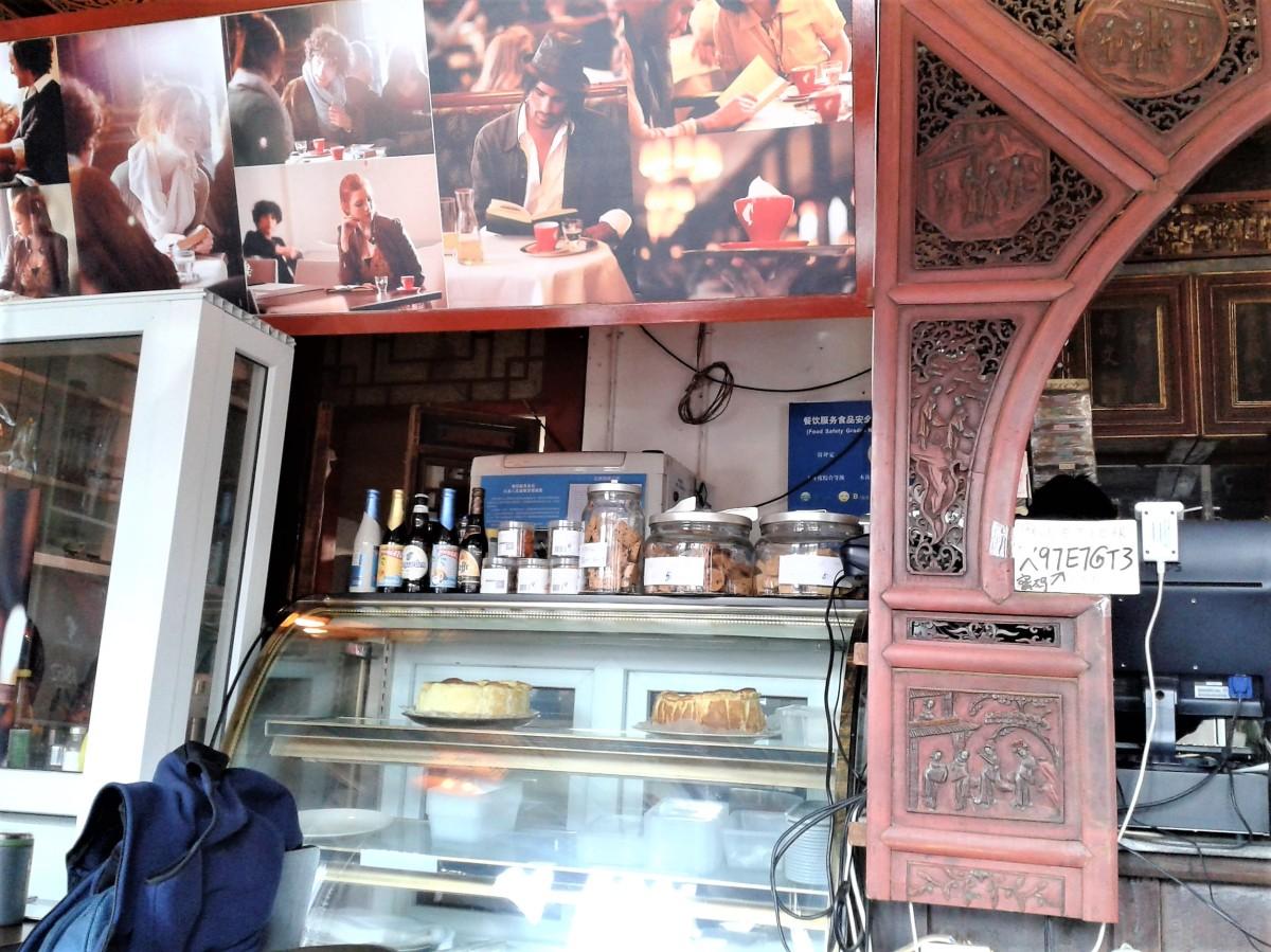 Café Confucius, Beijing