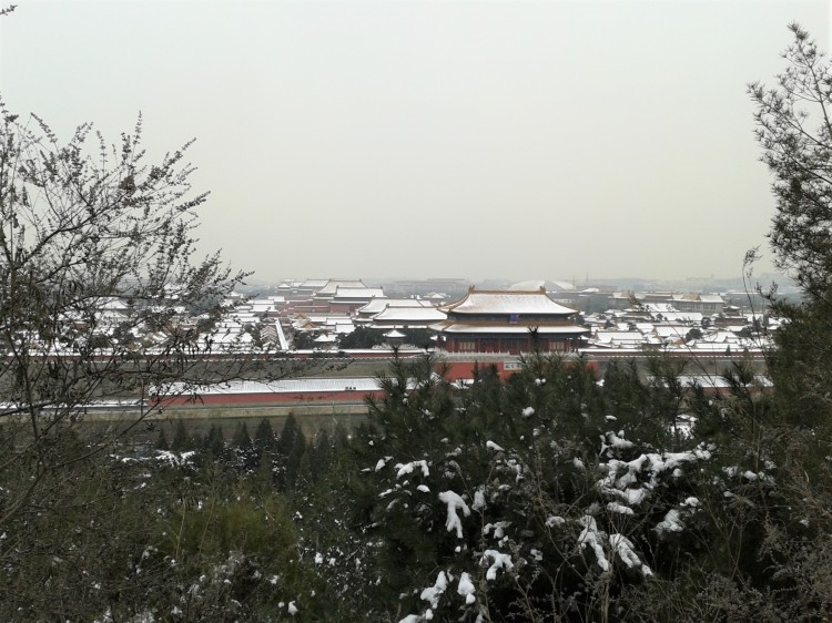 Life of Shal_Snow at the Forbidden City_14