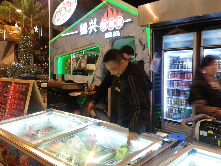 Life of Shal_Street Food in China_2