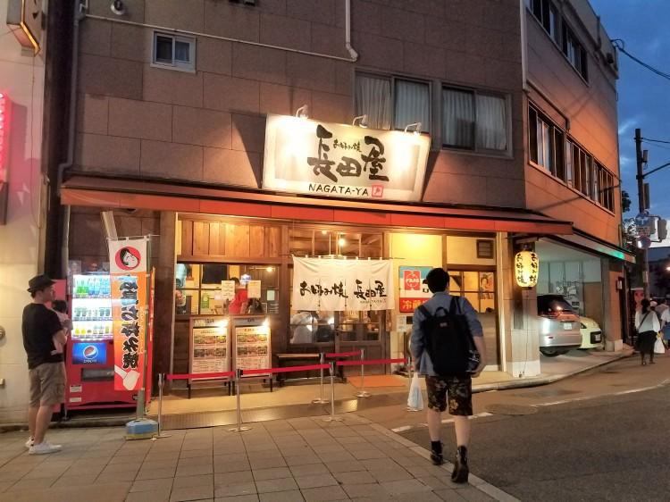Life of Shal_Tasting Okonomiyaki_4