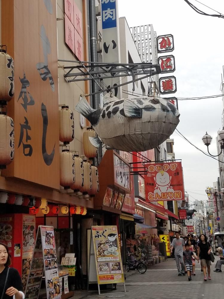 Life of Shal_Dotonbori Osaka_Puffer Fish Restaurant