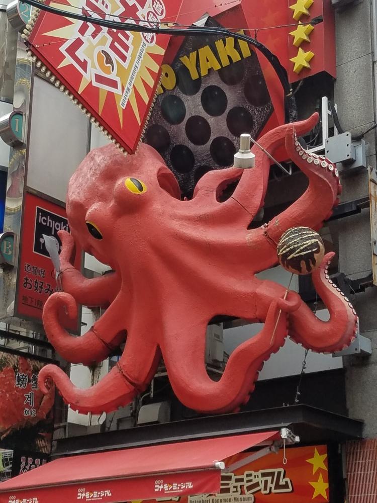 Life of Shal_Dotonbori Japan_Takoyaki Restuarant